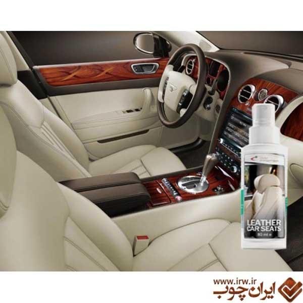 leather-car-500x500
