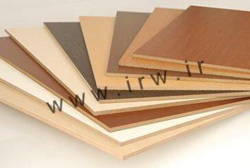 امدیاف (صنعت چوب)