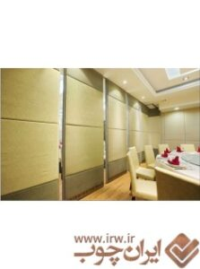 Office-Partition-Wall-235x316