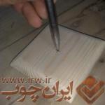 ichoob.ir-jashamei-621-10-150x150