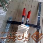 ichoob.ir-jashamei-621-15-150x150
