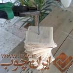 ichoob.ir-jashamei-621-20-150x150