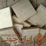 ichoob.ir-jashamei-621-5-150x150