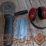ichoob.ir-jashamei-621-6-150x150