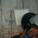 ichoob.ir-jashamei-621-7-150x150