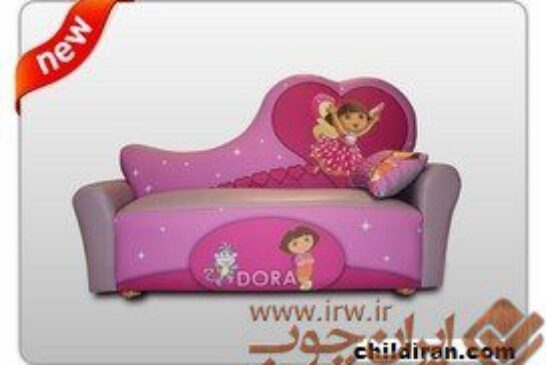 فروشگاه کودک ایران