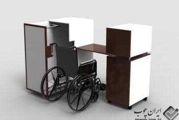 مبلمان اداری برای معلولین جسمی