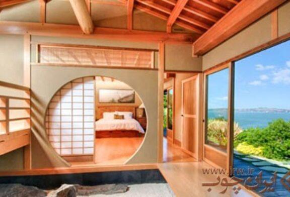 چگونه خانه خود را به سبک ژاپنی طراحی کنید