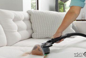 خانه تکانی و تمیز کردن مبل،بهترین راه تمیز کردن مبلمان در خانه تکانی