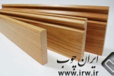 best wood