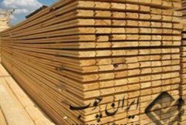 کالای چوب امیری
