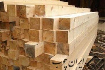 شفارود چوب