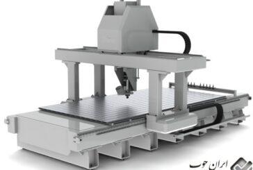 آذر سام CNC