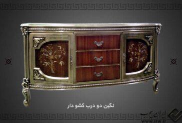 صنایع چوبی گلبرگ