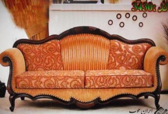 گالری مبل مسعود