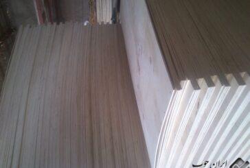 صنایع چوبی چنار