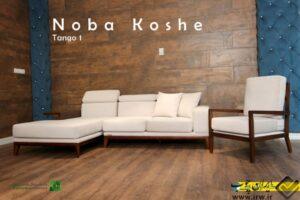 noba-koshe01-copy