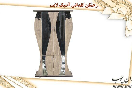 گروه تولیدی صنایع چوبی پناهی