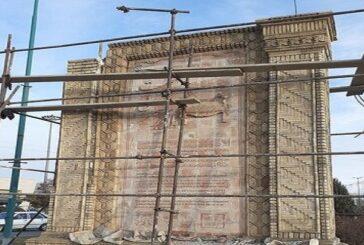 ثبت ملایر به عنوان «شهر ملی منبت ایران